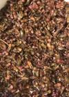 穂紫蘇の酢塩漬け