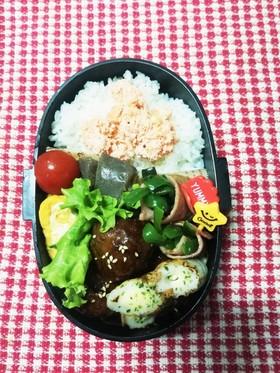 高校男子弁当&パパ弁当♡肉団子10/10