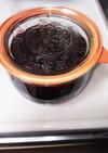 ゼロ活力鍋で、美味ブルーベリージャム。