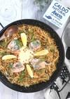 鮭とマッシュルームのパスタパエリア