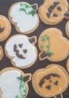 クッキーアイシング♡パンプキンバージョン