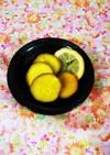 さつま芋のカルピス檸檬の出汁煮