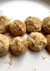 シンプル☆米粉のきな粉クッキー
