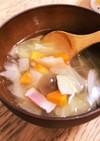 簡単☆ほっこり幸せ☆野菜のコンソメスープ