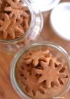 塩キャラメルオイルクッキー