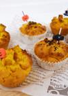 大豆粉と米粉のかぼちゃマフィン