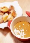 *鮭の唐揚げ 甜麺醤からしマヨソース*