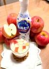秋晴れのりんご酢カルピス