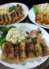 【節約】寿司揚げの肉詰め焼き