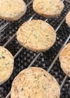 バター10gで作るヘルシー紅茶クッキー