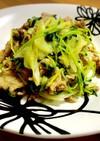 豆苗と豚肉の味噌マヨ炒め
