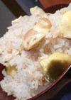 旬の栗ご飯(その2)
