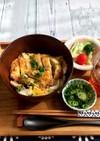 卵1個で☆時短ネギだく&つゆだくカツ丼☆