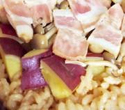 簡単☆初めてのサツマイモ炊き込みご飯の写真