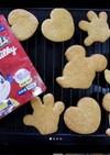 骨キッズカルシウムミルキー風味クッキー