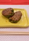 【エコレシピ】大豆入りピーマンの肉詰め