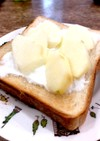 カルピスクリームとりんごのトースト