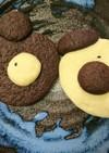 かわいい❤️くまさん&わんちゃんクッキー