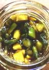 穂紫蘇(紫蘇の実)と生山葵の醤油漬け