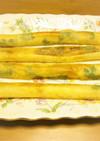 イタリアンパセリ&チーズのシガール