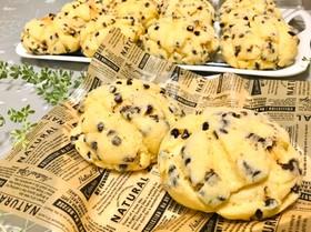 ザクザク簡単チョコチップメロンパン