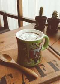 喫茶店風❤️ホットココア