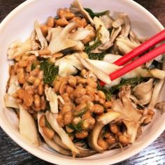 ダイエットにおすすめ♡舞茸めかぶ納豆