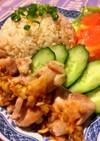 超ぉ簡単 炊飯器で カオマンガイ