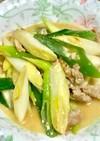 長ネギと豚バラ肉の味噌&ヨーグルト炒め