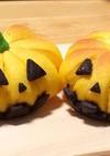 ふんわり ハロウィン かぼちゃパン