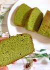 おからのパウンドケーキ(糖質制限)
