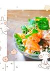 マクロビ☆豆乳チーズの柿サラダ