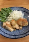 鶏もも肉の塩唐揚げノンフライオーブン