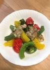 チキンとカラフル野菜のオーブン焼き