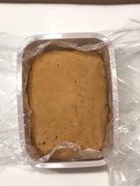 レンジでほぼノンオイル米粉きな粉蒸しパン