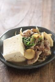 大葉ドレッシングでつくる簡単肉豆腐の写真