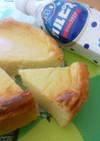 カルピスとピザ用チーズでチーズケーキ