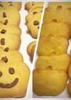 ハロウィンかぼちゃのソフトクッキー