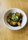 椎茸とセロリのバルサミコソース
