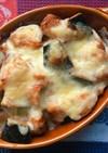 *南瓜と鶏肉のチーズ焼き*