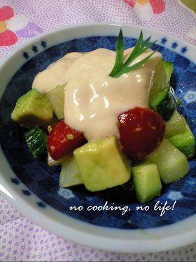 コロン♪旬野菜と鶏ハム♪ヨーグルトサラダ