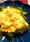 ブロッコリー南蛮 卵タルタルソースのせ
