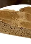 おから蒸しパン〜コーヒーバージョン