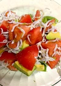 簡単アボカドとトマトのしらす和えサラダ