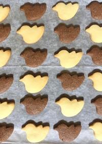 贅沢クッキー  ココア(卵黄、AP)