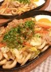 昭和の喫茶店の味『鉄板焼きうどん』