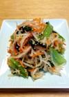 簡単副菜⭐もやし人参小松菜のナムル