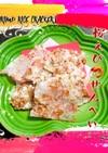 桜エビ&白ゴマた〜っぷり♡おせんべい