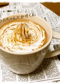 おうちでスタバ気分♪カフェモカ