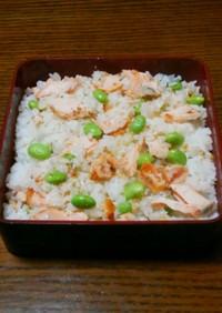 酒でふわふわ☆焼鮭と枝豆の混ぜ寿司